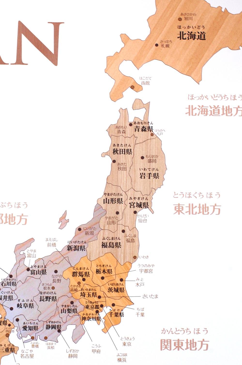 木目がおしゃれな寄木風「日本地図」ポスターA2   iichi ハンドメイド ...