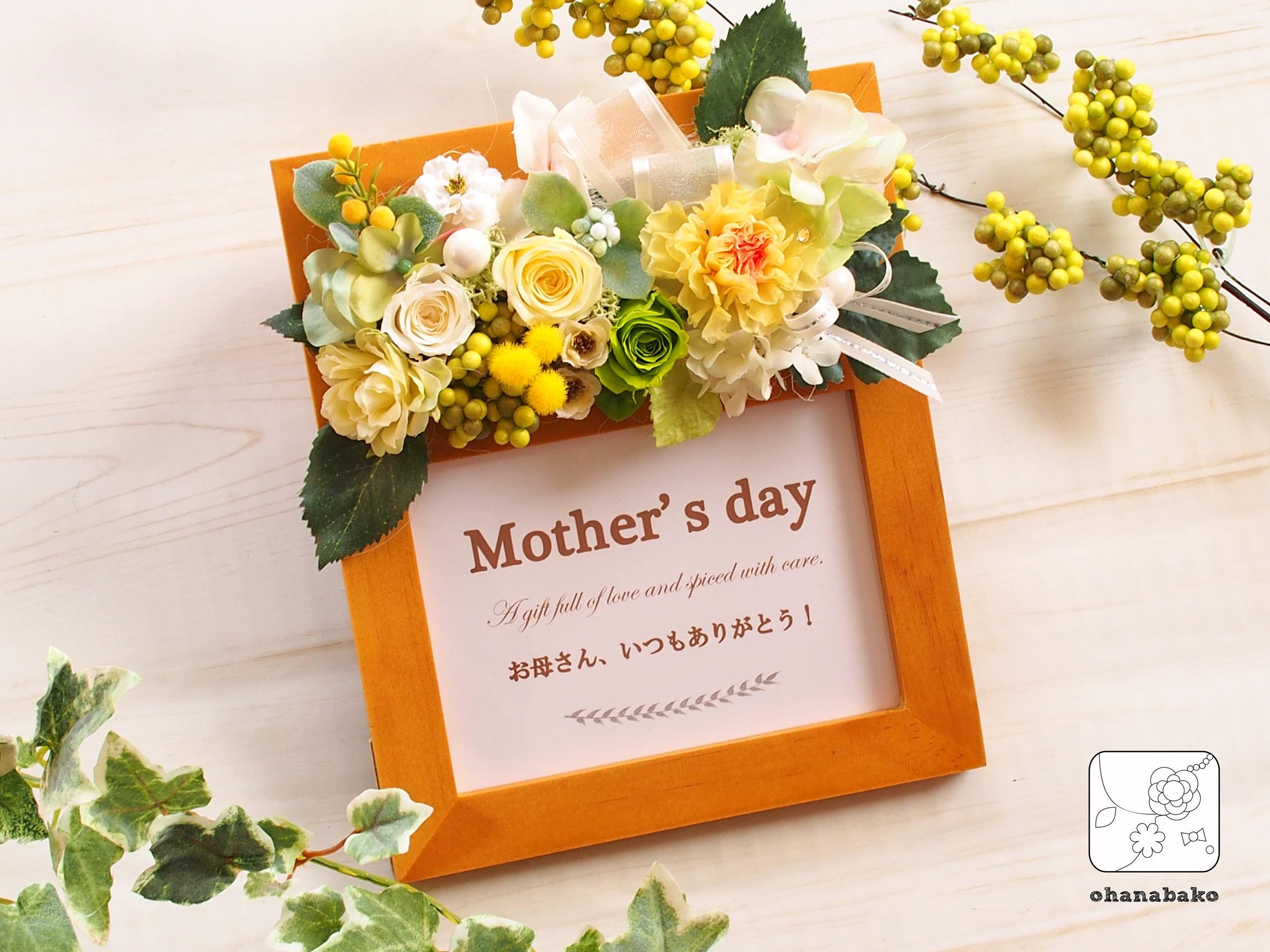 祝い メッセージ カード 結婚