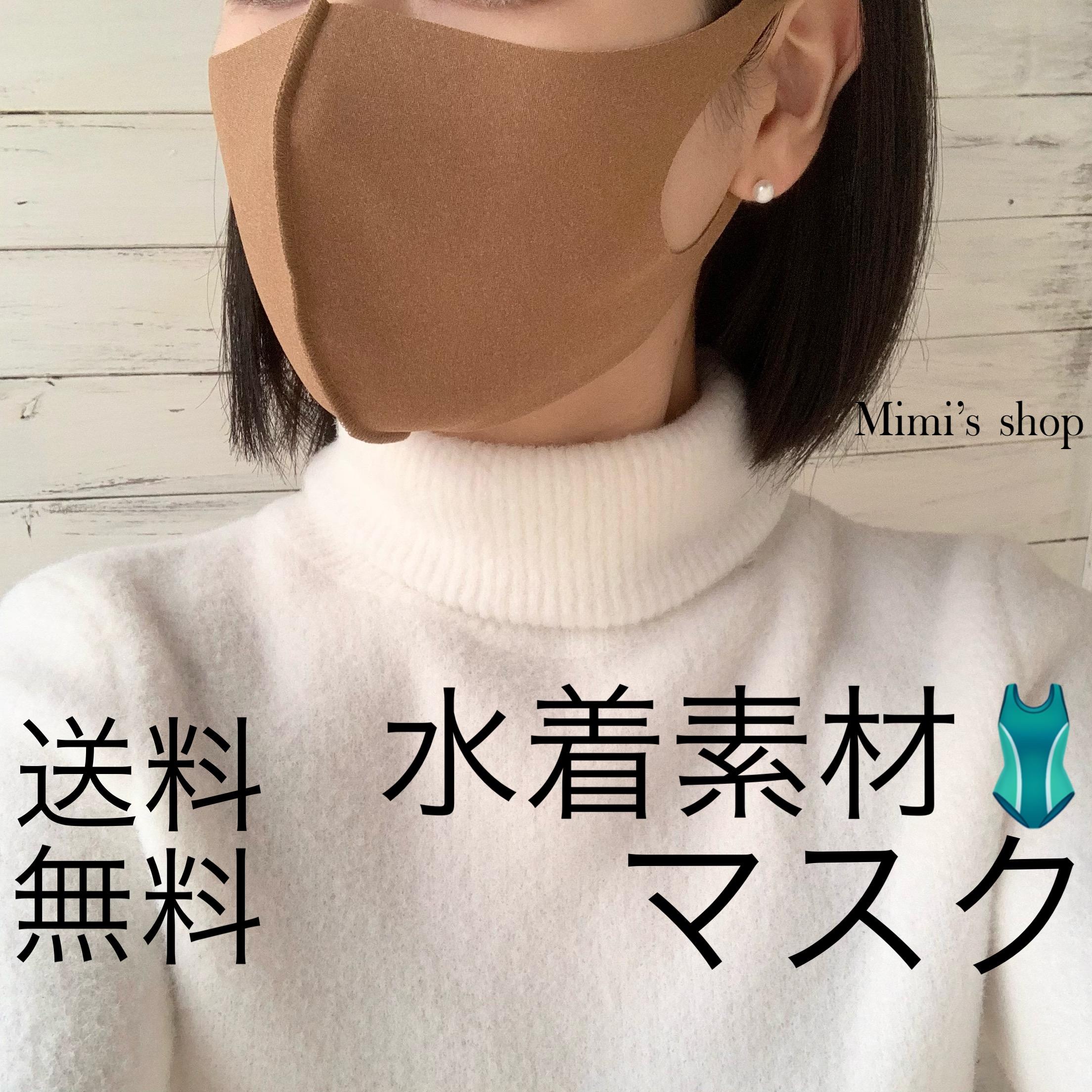 肌荒れ マスク で