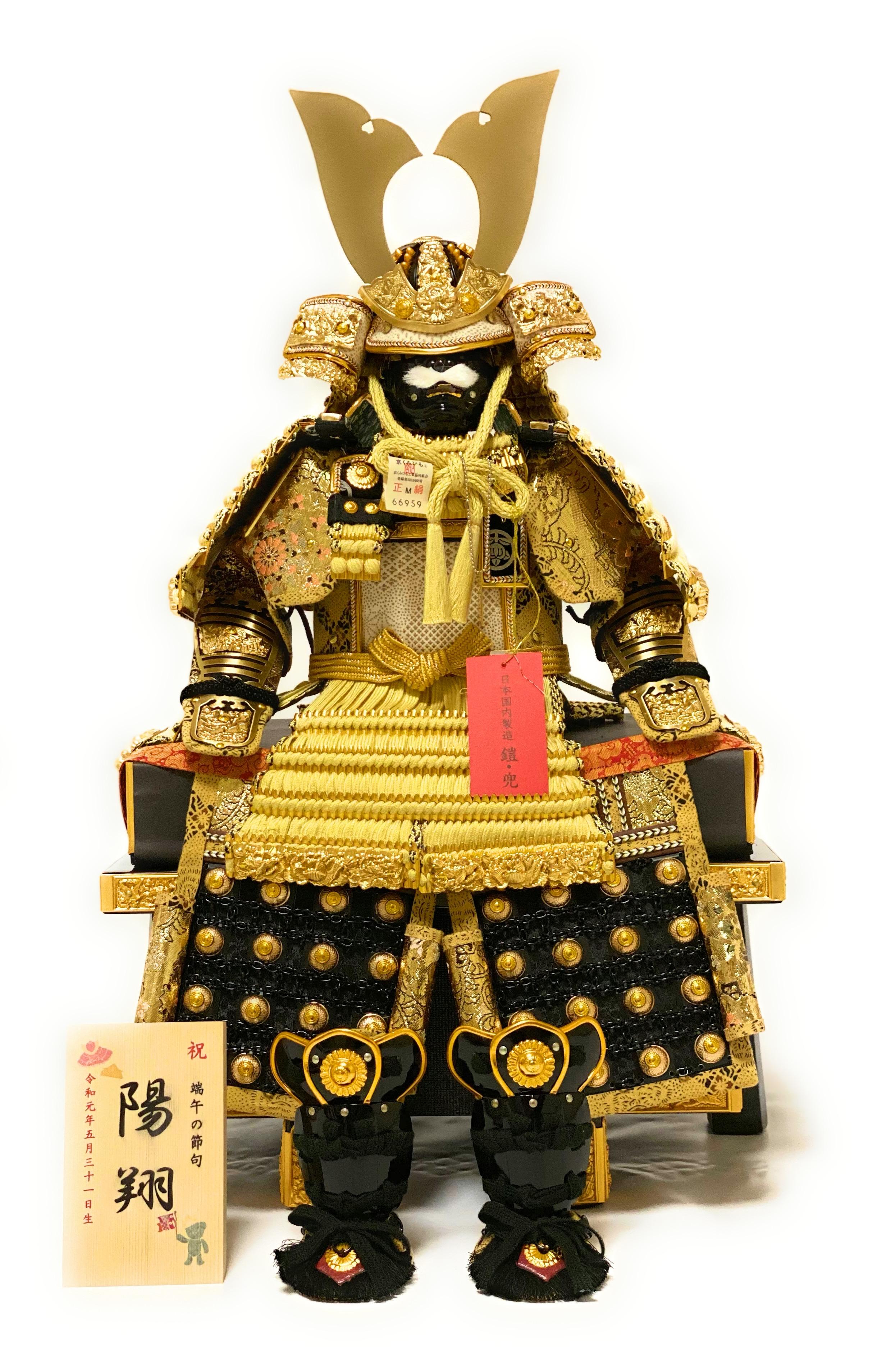 新商品 五月人形 鎧飾り 白鐘(しろがね)5号大鎧収納飾り | iichi ...