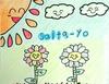 saita-yo