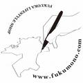福岡生活道具店