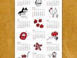 2017カレンダー*年賀状(5枚セット)の画像
