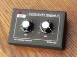 【ケース&マグネット】SKM-box Synth Knob Magnetの画像