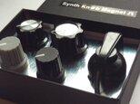 【マグネット】SKMモノトーンアソートセット Synth Knob Magnetの画像
