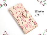 iPhone7 iPhone8 手帳型アイフォンケース(アカイミ)牛革 ILL-1133の画像