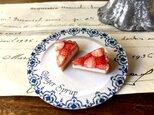 Piece of cake/Strawberry ピアスの画像