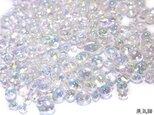 ガラス粒 オーロラ 10g【レジン カレットパーツ 素材】の画像
