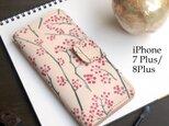 iPhone 7Plus/8Plus アイフォンケース 手帳型(アカイミ)  牛革 ILL-1139の画像