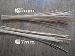 練習用竹材料の画像