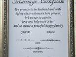 結婚証明 署名紙の画像