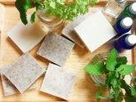 【送料無料|SALE!】ごまスクラブ石鹸|ビタミンEたっぷり|ベージュ・乳白色|つぶつぶ|の画像