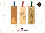 和の歴史を感じる日本史絵巻をお手元に〜金箔付き日本絵巻しおり 3枚セットの画像