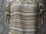 ボーダーフロント切替袖リボンブラウスの画像