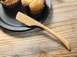 栗のバターナイフの画像