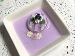 再販☆名前入り☆flowerブルーベリーゼリーケーキのアクセサリートレイの画像