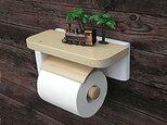 木製トイレットペーパーホルダーVer.5S(ナチュラル/ホワイト)の画像
