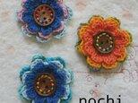 綿100% お花のモチーフ 2個セットの画像