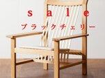 展示品在庫処分の為 Sale !   Elastico (エラスティコ) アメリカンチェリー材の画像