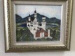 ノイシュバンシュタイン城(世界遺産・ドイツ)の画像