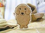 ダックスフンド★ふさふさ犬ワッペン★クリーム/レッドの画像