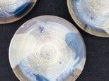 またたく星のリム皿  18.8cmの画像