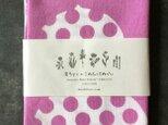 注染てぬぐい・ひょうたん(藤色)× komefuku(コメフク)コラボの画像