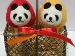 羊毛フェルトキノコパンダのマスコットセット(赤&黄色)の画像