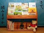 絵本棚 e-bookshelfの画像