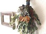 秋のNatural Bouquetの画像