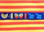 ドイツファーベミクス 刺繍リボン 1m-数字123 ブルーの画像