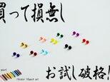 送料無料 ビーズ・ブリオン カラー パール 穴なし 1mm~1.5mm 10色 デコ レジン アクセサリーパーツ PS0001の画像