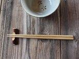 栗の木箸 20~24センチの画像
