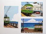 江ノ電のイラスト ポストカード 3枚セットの画像