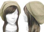 変りリブ織コットンニット/リブ付ベレー帽(ゆったり)◆カーキ系の画像