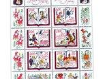 ドイツ未使用切手シート(グリム童話)Germany  DA-STE099の画像