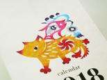 2018年戌年カレンダー[壁かけ/月めくり]の画像