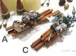 miniクリスマスオブジェ ナッツ&グリーン Cの画像