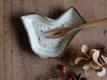 豆皿 鳥 あさば模様 やさしい雰囲気の白マット系の画像