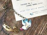 【SHANTI・シャンティ】七宝真鍮ブレスレット「鳩、菩提樹」青 [hs3]の画像