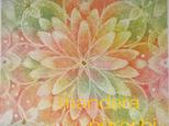四季曼荼羅「秋麗」の画像