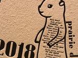 活版印刷年賀状ポスターの画像
