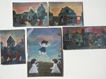 夕暮れノスタルジーカード×5枚セット(アクリル画)の画像