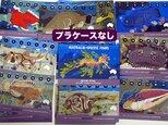 2018オーストラリア固有魚カレンダー(エコパック)の画像