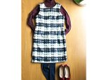 イタリー製モヘアツイード ジャンパースカートの画像