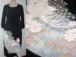 留袖リメイク♪孔雀&牡丹が素敵なシンプルワンピース♪ハンドメイドの画像