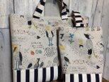 【通園通学】ハシビロコウ柄レッスンバッグ・上履き入れセット(生成)の画像