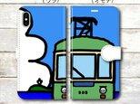 江ノ電イラスト・スマホケース(手帳型)iPhone&Android対応 かわいい江ノ電のイラスト♪の画像