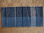 青色 木綿 裂き織ティーマット №6(柄違い)の画像