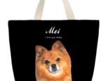 オーダーメイド 愛犬・愛猫・ペット 両面プリントトートバッグの画像